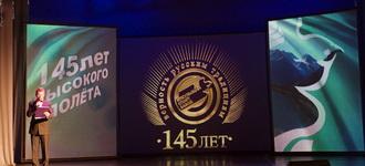 Иткульский спиртзавод 145 лет