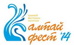 "Анонс ""Алтайфест 2014"""